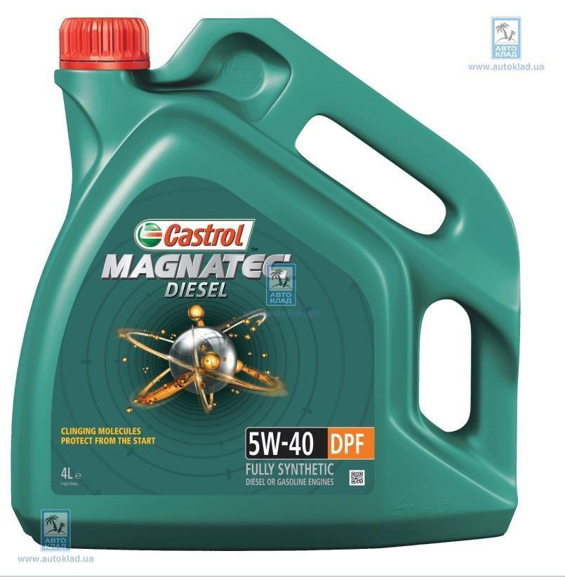 Масло моторное 5W-40 MagnaTec Diesel DPF 4л CASTROL 135116255: стоимость