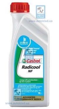 Антифриз G11 Radicool NF синий 233.4кг CASTROL 182380097: продажа