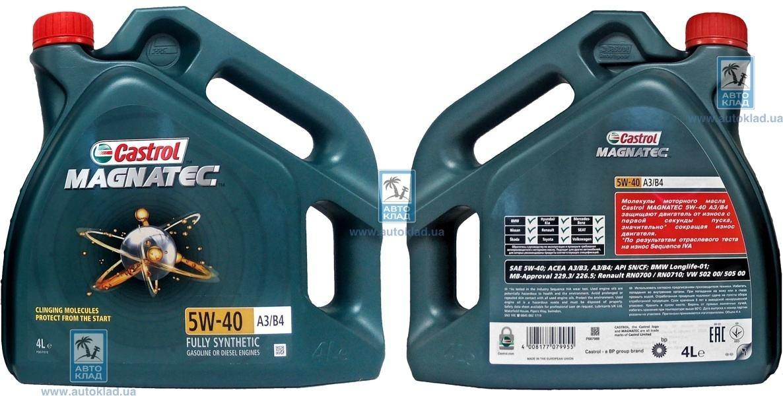 Масло моторное 5W-40 MagnaTec A3/B4 4л CASTROL 4008177075353: продажа