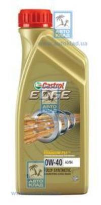 Масло моторное 0W-40 EDGE Titanium A3/B4 1л CASTROL CASEDGE0W40A3B4TITL1