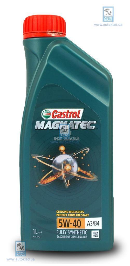 Масло моторное 5W-40 MagnaTec A3/B4 1л CASTROL CASMAG5W40A3B4L1