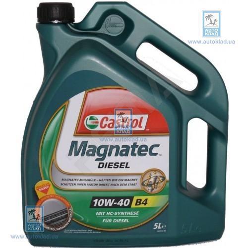 Масло моторное 10W-40 MagnaTec Diesel B4 5л CASTROL CASMAGDIES10W40B4L5: описание