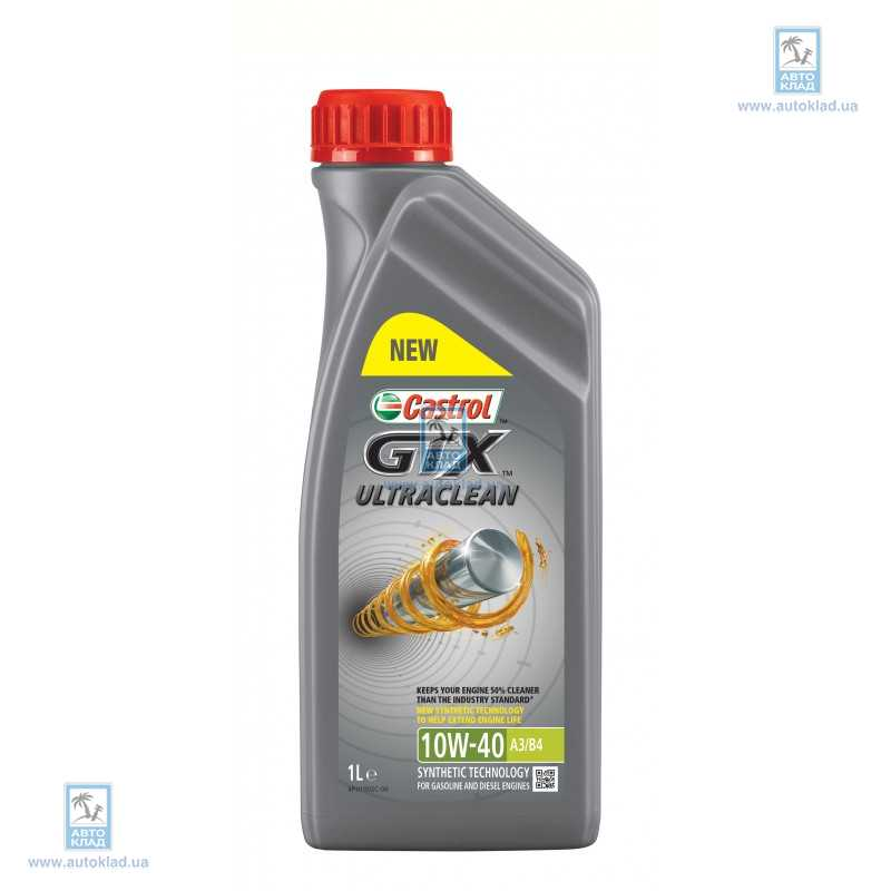 Масло моторное 10W-40 GTX UltraClean A3/B4 1л CASTROL RBGTXUA312X1L