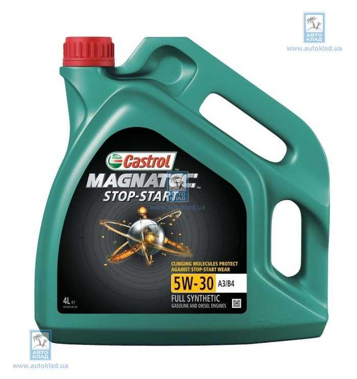 Масло моторное 5W-30 MAGNATEC STOP-START A3/B4 4л CASTROL URMSS53AB4X4L: продажа