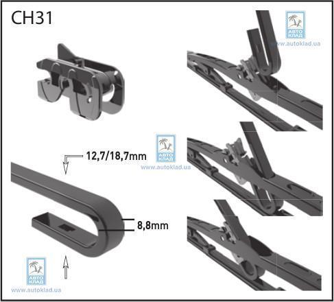 Щетка стеклоочистителя EasyVision 430мм CHAMPION E43BE1: заказать