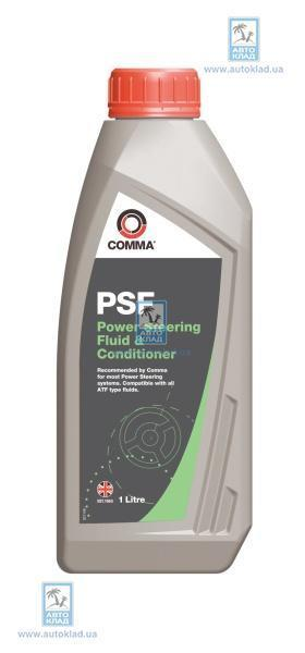 Масло ГУР PSF 1л COMMA PSFPOWERSTEERING1L