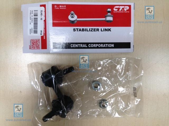 Стойка стабилизатора CTR CLHO10