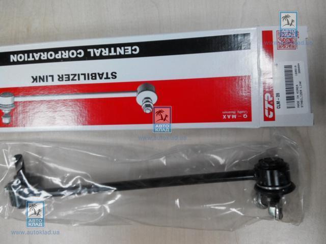 Стойка стабилизатора CTR CLM-28