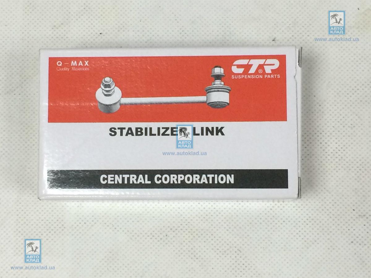 Стойка стабилизатора CTR CLT-4