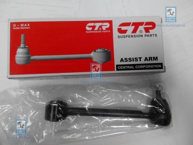 Рычаг подвески CTR CQKH31