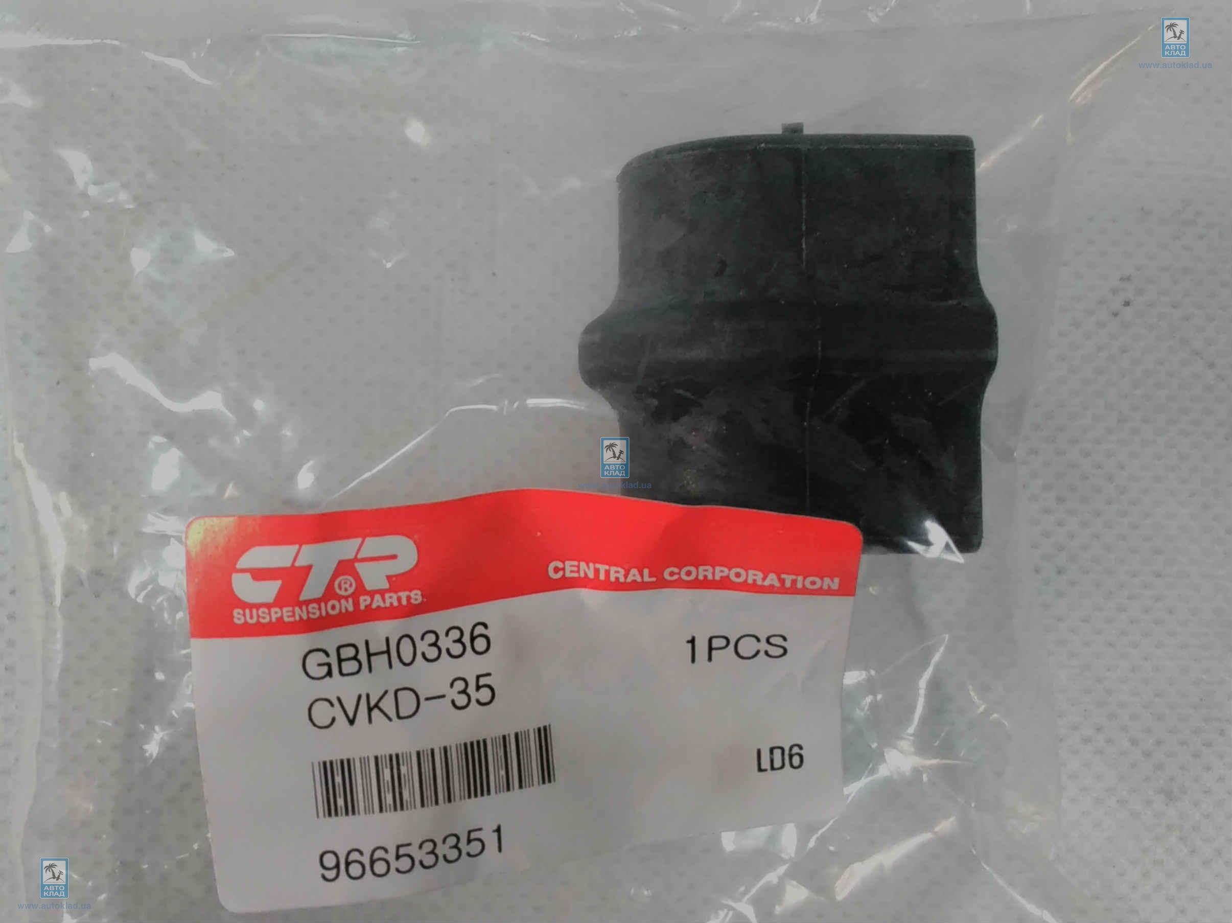 Втулка стабилизатора CTR CVKD-35
