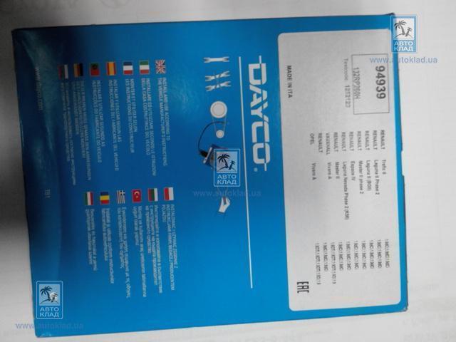 Ремень ГРМ DAYCO 94939