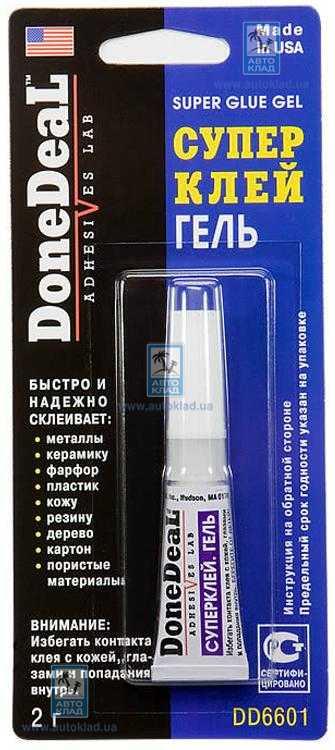Суперклей гель 2г DONE DEAL DD6601
