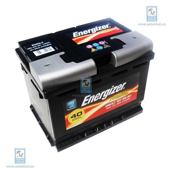 Аккумулятор 63Ач 610A Premium ENERGIZER 563400061: цена