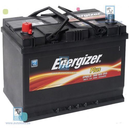 Аккумулятор 68Ач 550A PLUS ENERGIZER 568404055