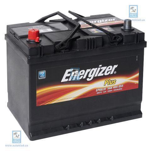 Аккумулятор 68Ач 550A PLUS ENERGIZER 568405055