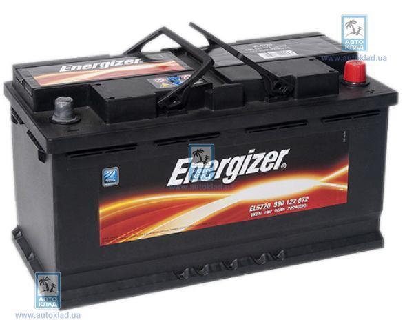 Аккумулятор 90Ач 720A ENERGIZER 590122072