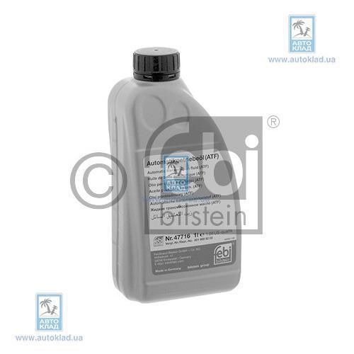 Масло трансмиссионное ATF 1л FEBI 47716: продажа