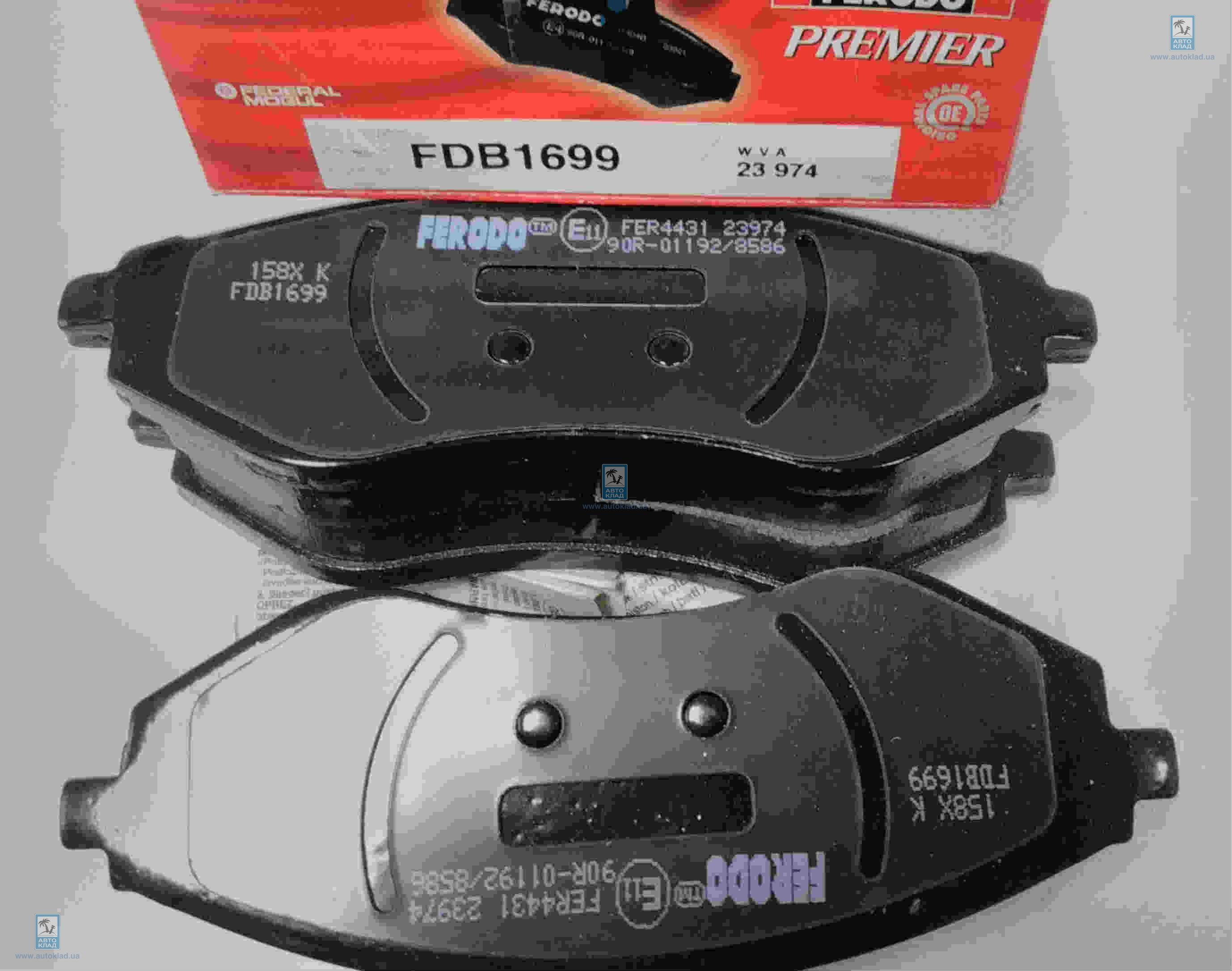 Колодки тормозные передние FERODO FDB1699