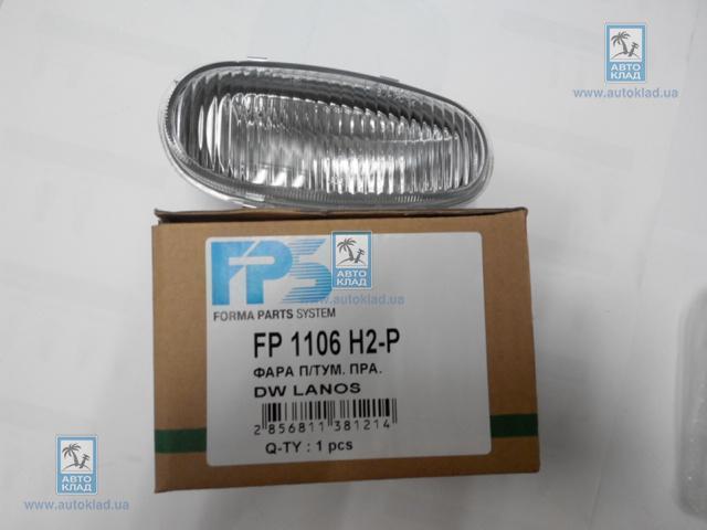 Фара противотуманная FPS 1106H2P