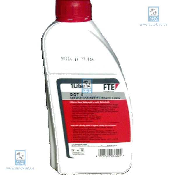 Тормозная жидкость DOT4 250мл FTE DOT4025