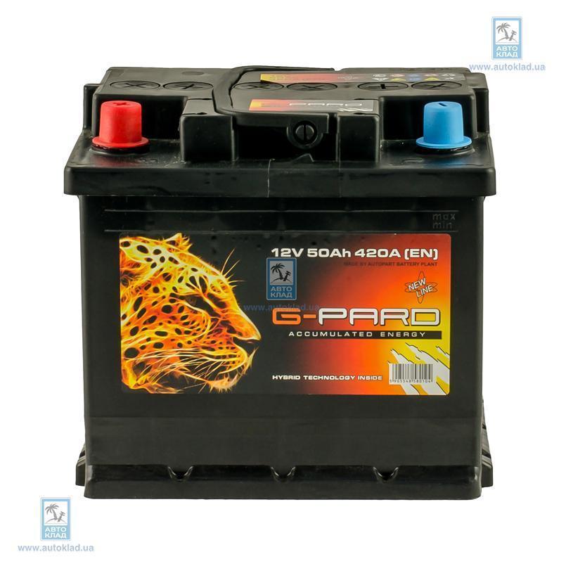 Аккумулятор 50Ач G-PARD TRC05001