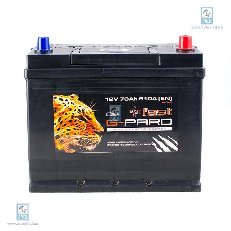 Аккумулятор 70Ач Fast G-PARD TRC070FJ00