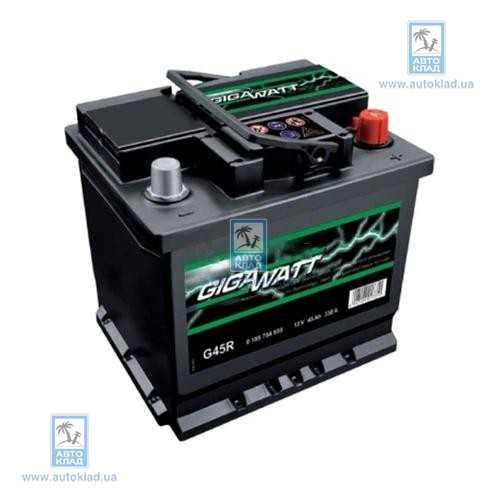 Аккумулятор 45Ач 400A GIGAWATT 0185754512