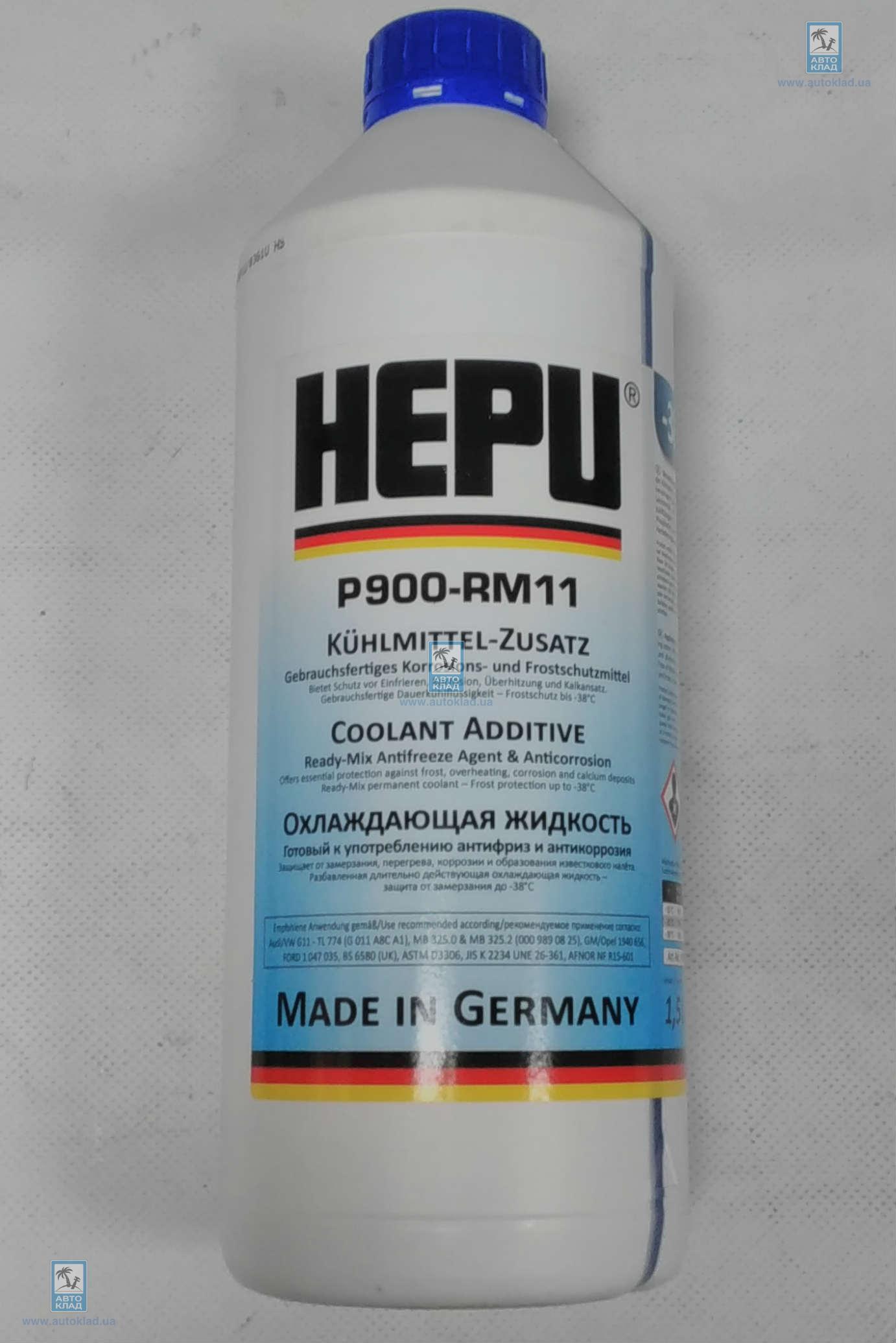 Антифриз G11 синий -38°C 1.5л HEPU P900RM: заказать