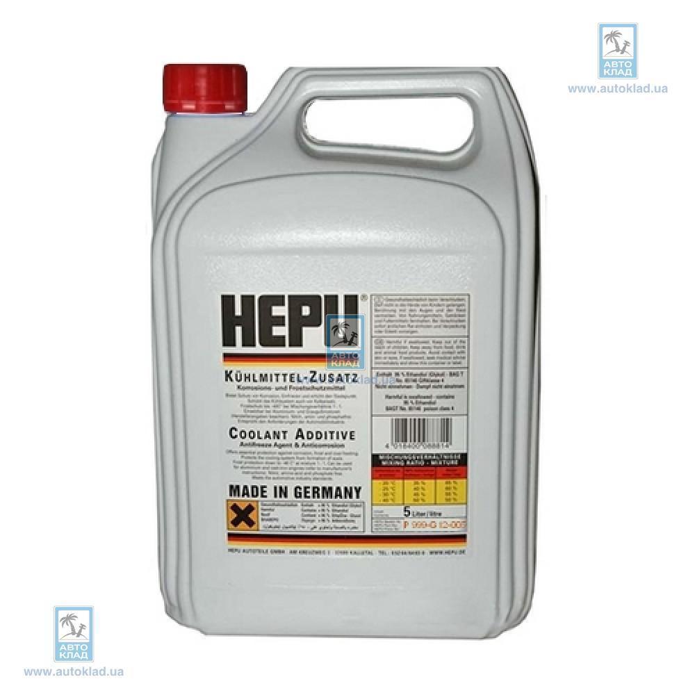 Антифриз G12 красный концентрат 5л HEPU P999-12-005: продажа
