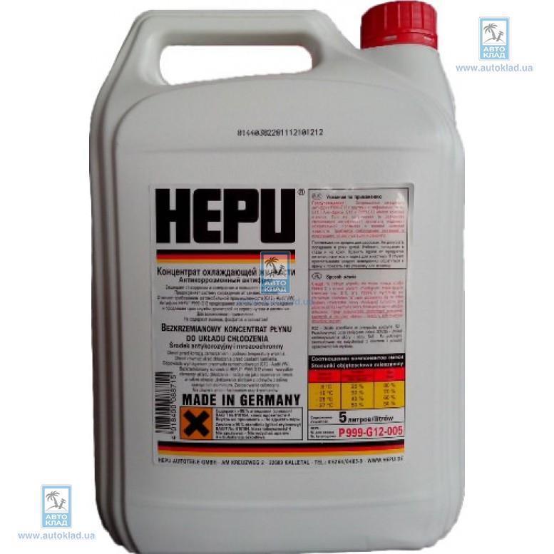 Антифриз G12 красный концентрат -80°C 5л HEPU P99912005