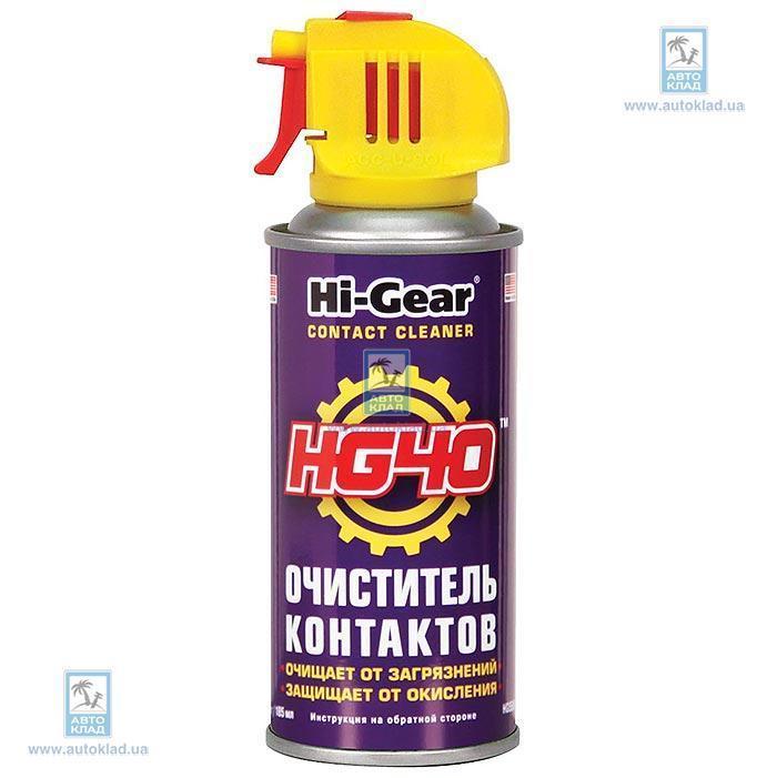 Очиститель контактов аэрозоль 114г HI-GEAR HG5506