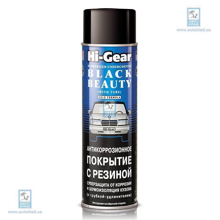 Антикор с резиновым наполнителем 482г HI-GEAR HG5754