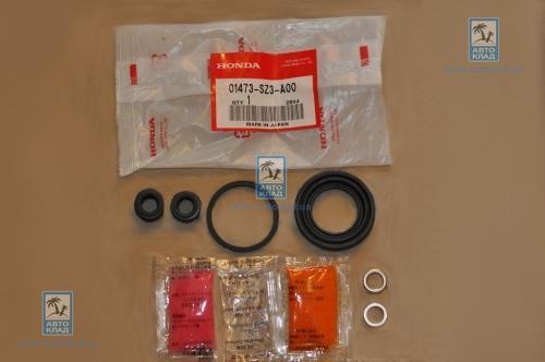 Ремкомплект суппорта HONDA 01473-SZ3-A00