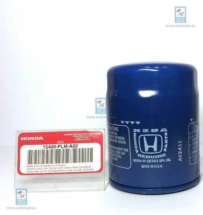 Фильтр масляный HONDA 15400-PLM-A02