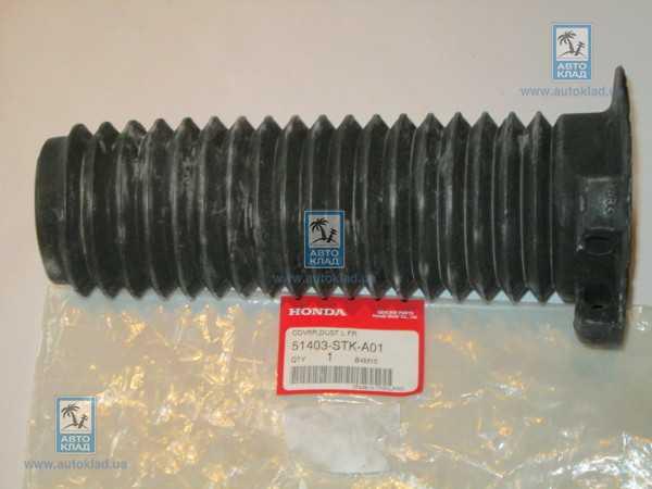 Пыльник амортизатора HONDA 51403-STK-A01