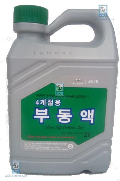 Антифриз G11 зеленый Long Life 2л HYUNDAI/KIA 0710000200