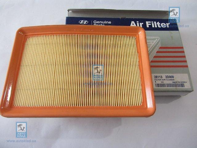 Фильтр воздушный HYUNDAI/KIA 281132D000