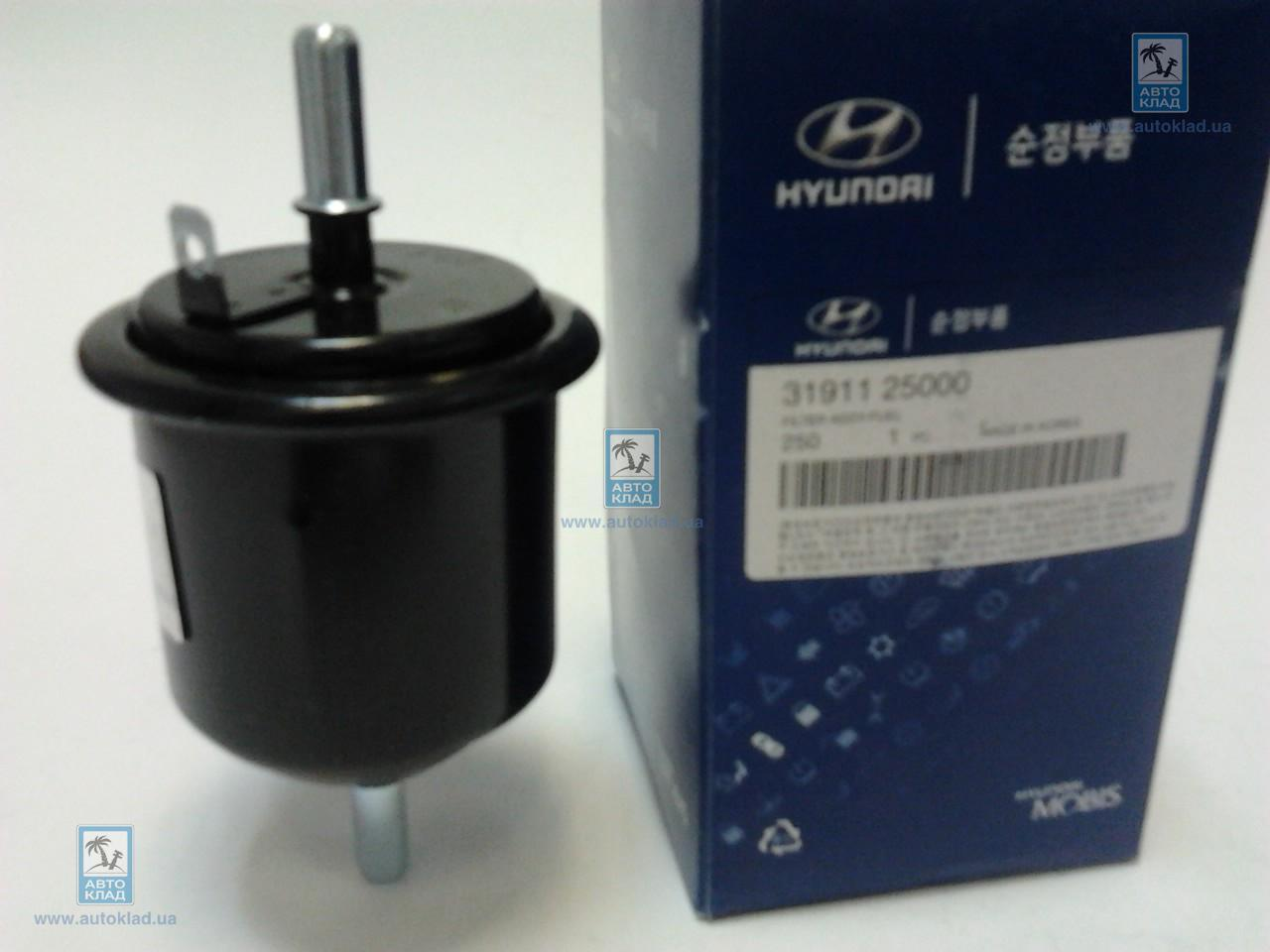 Фильтр топливный HYUNDAI/KIA 31911 25000