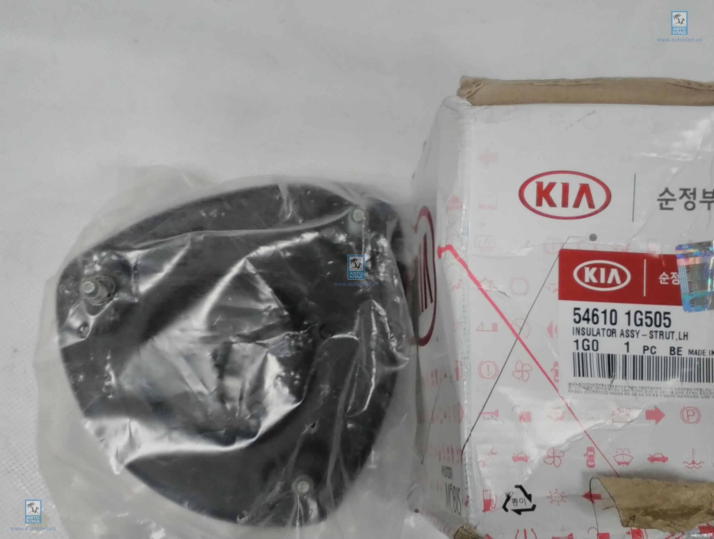 Опора амортизатора HYUNDAI/KIA 546101G505