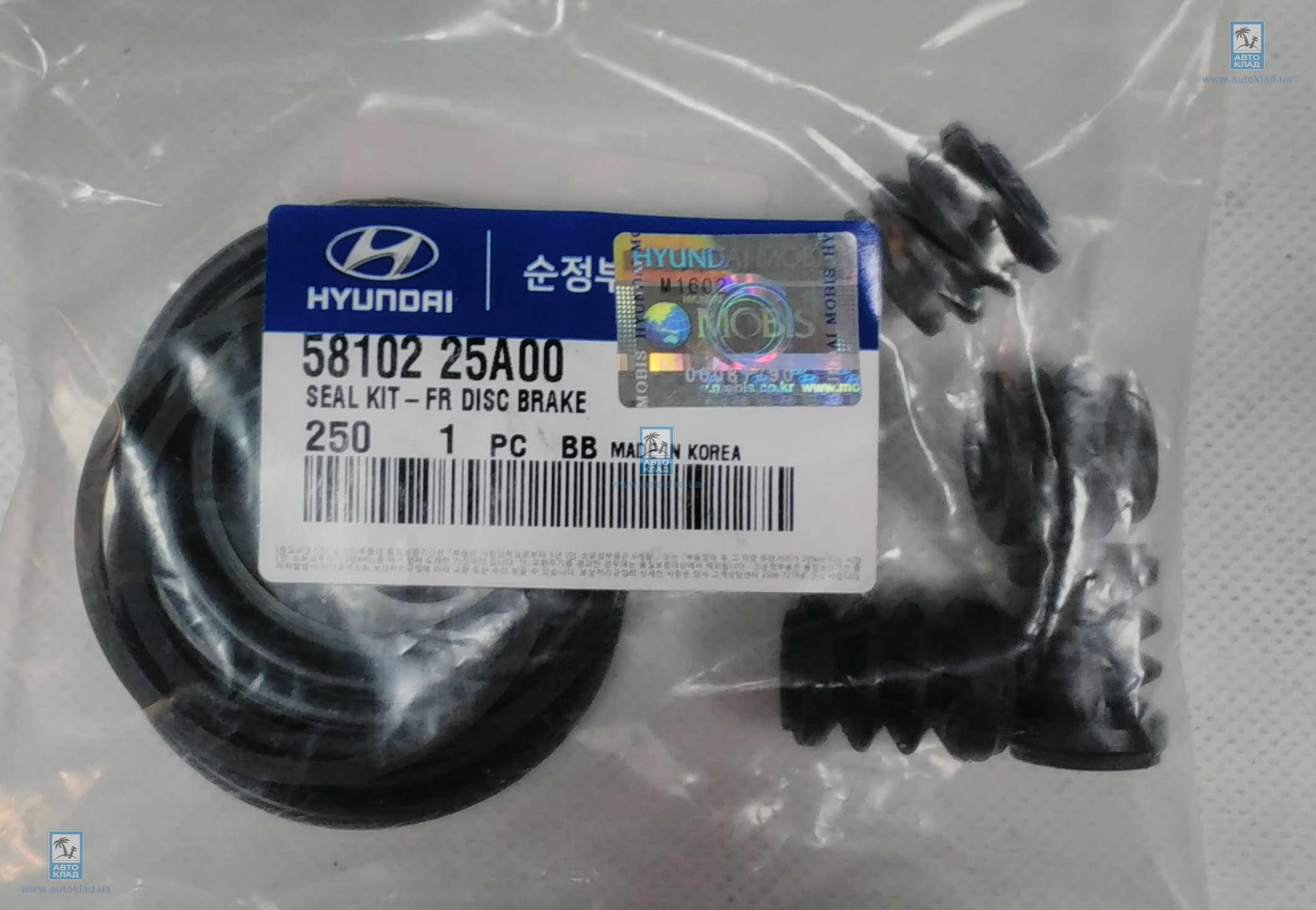 Ремкомплект суппорта переднего HYUNDAI/KIA 58102-25A00