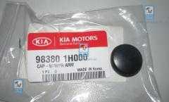 Колпачок рычага стеклоочистителя HYUNDAI/KIA 983801H000
