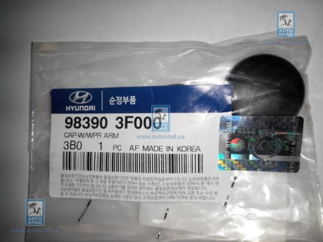 Крышка гайки стеклоочистителя HYUNDAI/KIA 983903F000
