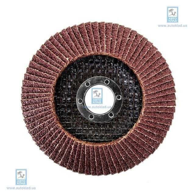 Диск шлифовальный лепестковый 115*22мм K36 INTERTOOL BT0103