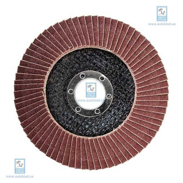Диск шлифовальный лепестковый 115*22мм K150 INTERTOOL BT0115