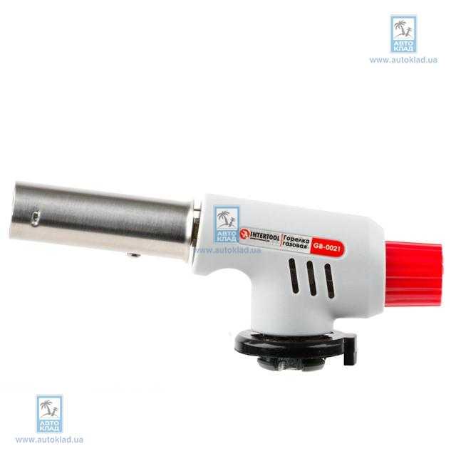 Горелка газовая портативная INTERTOOL GB0021