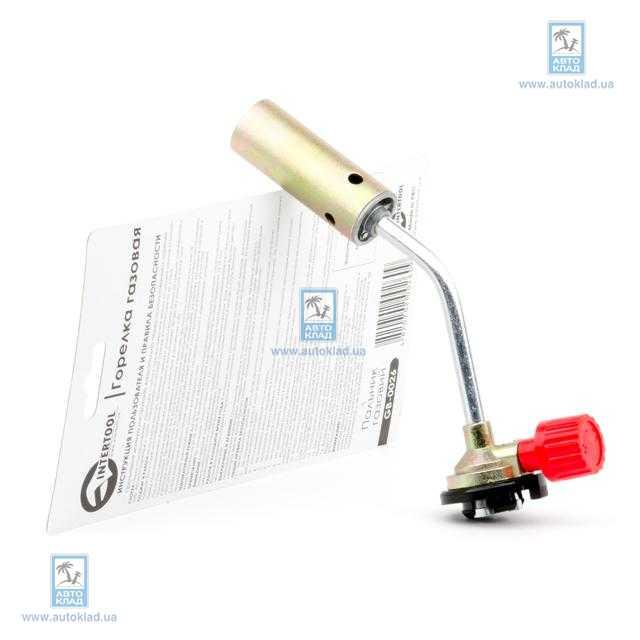 Горелка газовая с регулятором, сопло D=23мм INTERTOOL GB0026