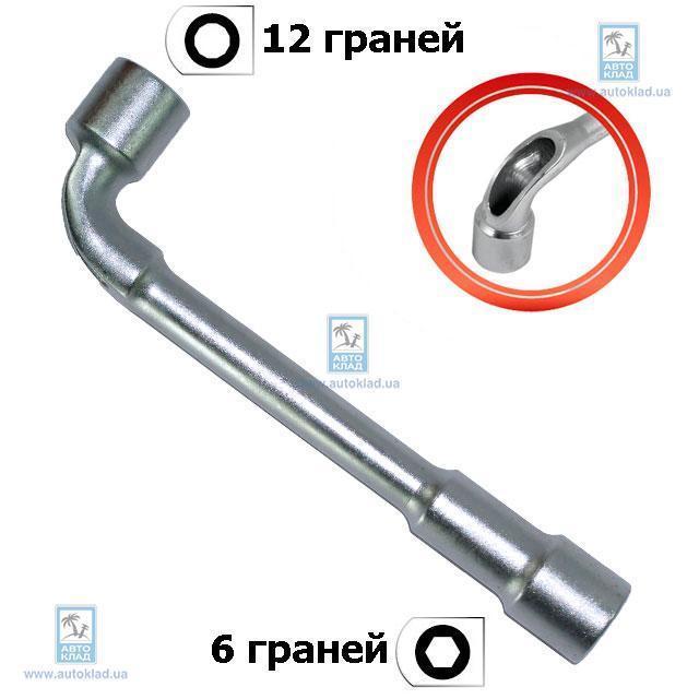 Ключ торцовый с отверстием L-образный 17мм INTERTOOL HT1617