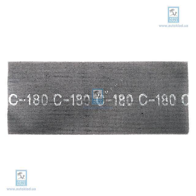 Сетка абразивная 105*280мм Sic К150, 50 шт/упак INTERTOOL KT601550
