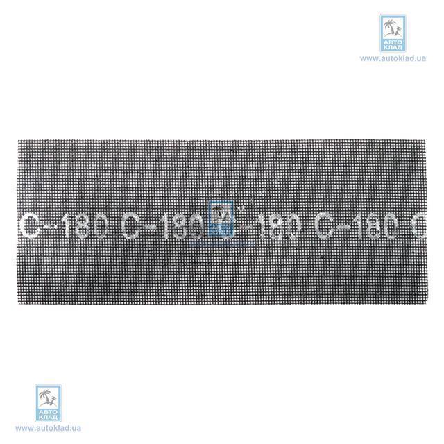 Сетка абразивная 105*280мм Sic К180, 50 шт/упак INTERTOOL KT601850